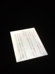kindle paperwhite メリット 利点