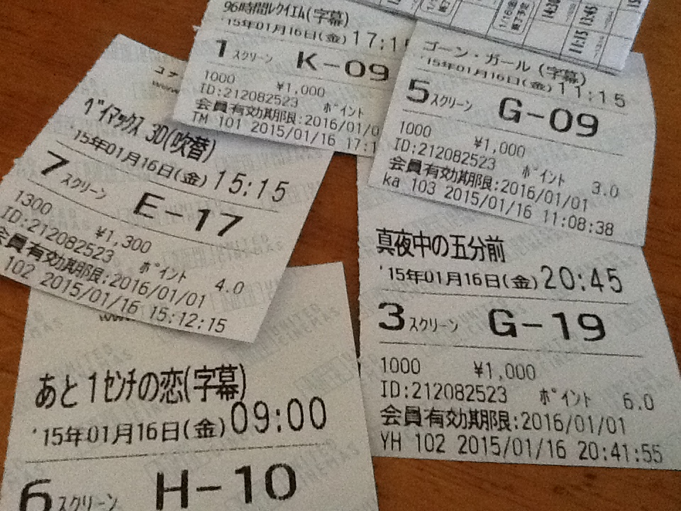five-movie