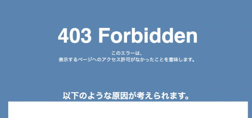403 Forbidden wordpress