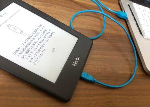 Kindle Paperwhite 容量不足